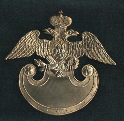Налобник на русские армейские головные уборы образца 1828 года