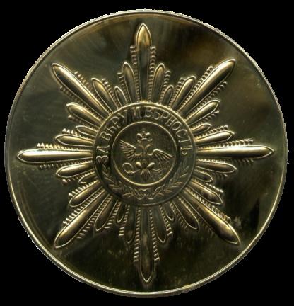 Russian Guard cartridge pouches plate 1807 (A star in a circle)