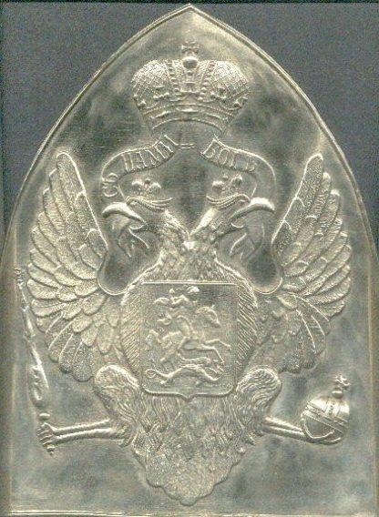 Russian Pavlov regiment miter plate 1802