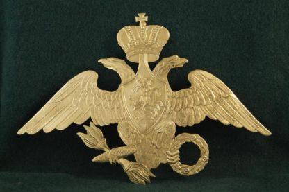 Russian Guard hat plates M1828