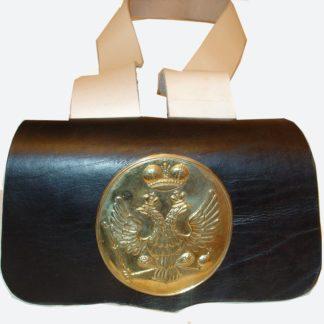 Russian Heavy Cavalry cartridge pouch 1798